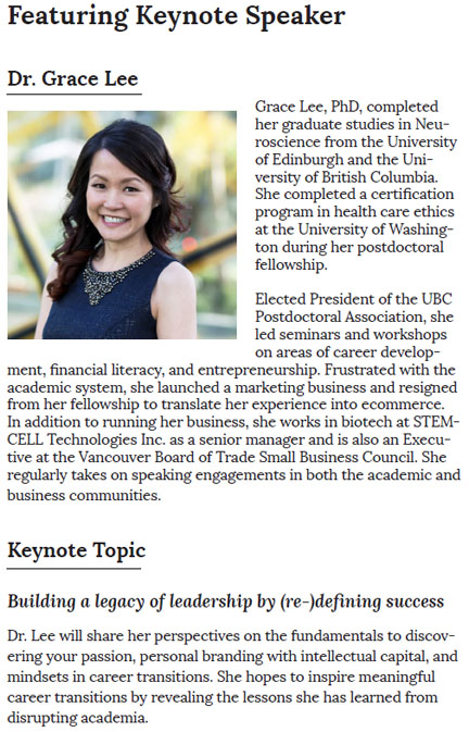 SFU BPK 2016 keynote Grace Lee
